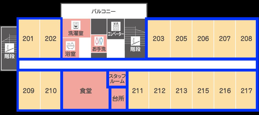2階 見取り図