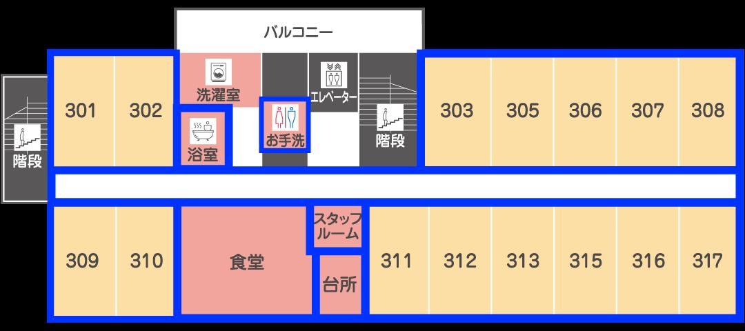 3階 見取り図