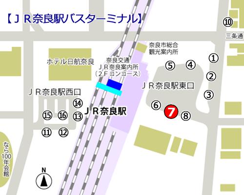 JR奈良駅バスターミナル