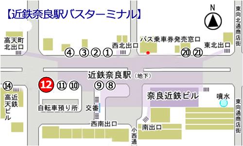 近鉄奈良駅バスターミナル