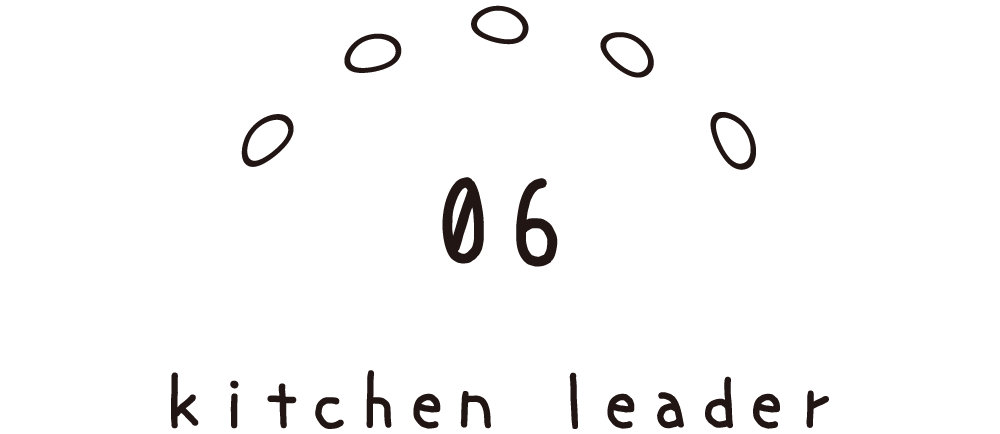 kitchen Lerder